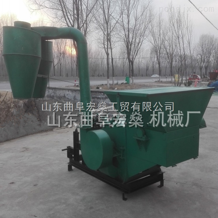 HS 9FQ50-80自动进料粉碎机 玉米杆粉碎机麦秆粉碎机