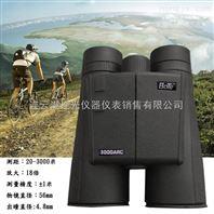 贵州博特3000ARC双筒激光测距望远镜