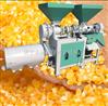 三相电小型玉米碴子机大同玉米脱皮磨面机