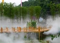 廣東佛山景觀造霧工程