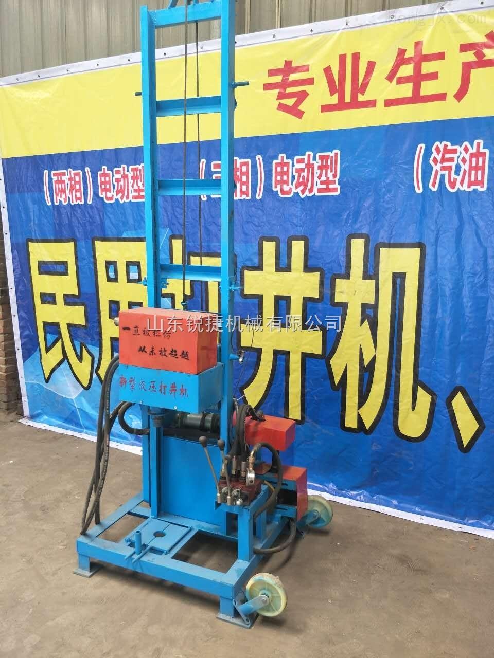 现货供应小型地基打桩机,打井啪啪社区手机版,高效率钻井机