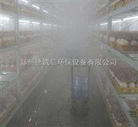 广东食用菌加湿,食用菌加湿器_木耳菌房加湿器哪个厂家好