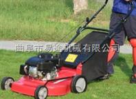 手推草坪修剪机
