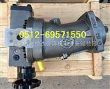 热销华德A7V160HD1LPGOO斜轴式柱塞泵