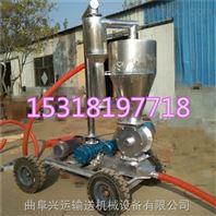 长期加工移动式气力吸粮机 颗粒散装物料吸粮机