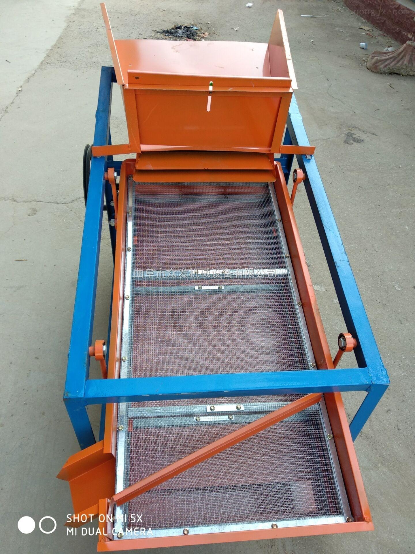 鸡西市粮食风选筛选机 生产销售花椒筛选机