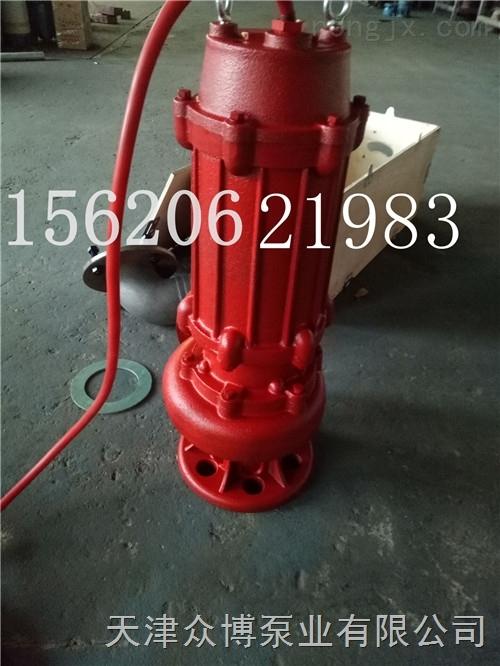 耐高温潜水泵,热水潜水电泵选型