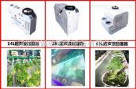 蔬菜自助加湿器一台多少钱_蔬菜喷雾加湿器_果蔬保鲜加湿器