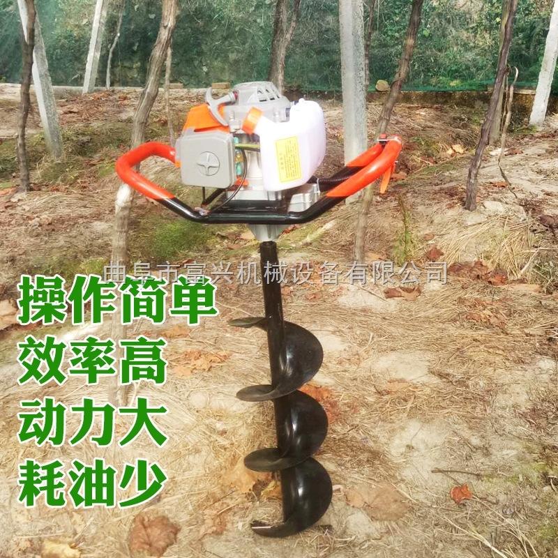 电线杆钻眼机 富兴水泥杆挖坑机 拖拉机挖坑机厂家价格
