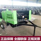 JD麦草打包机-稻秸秆打捆机-牧草圆捆机