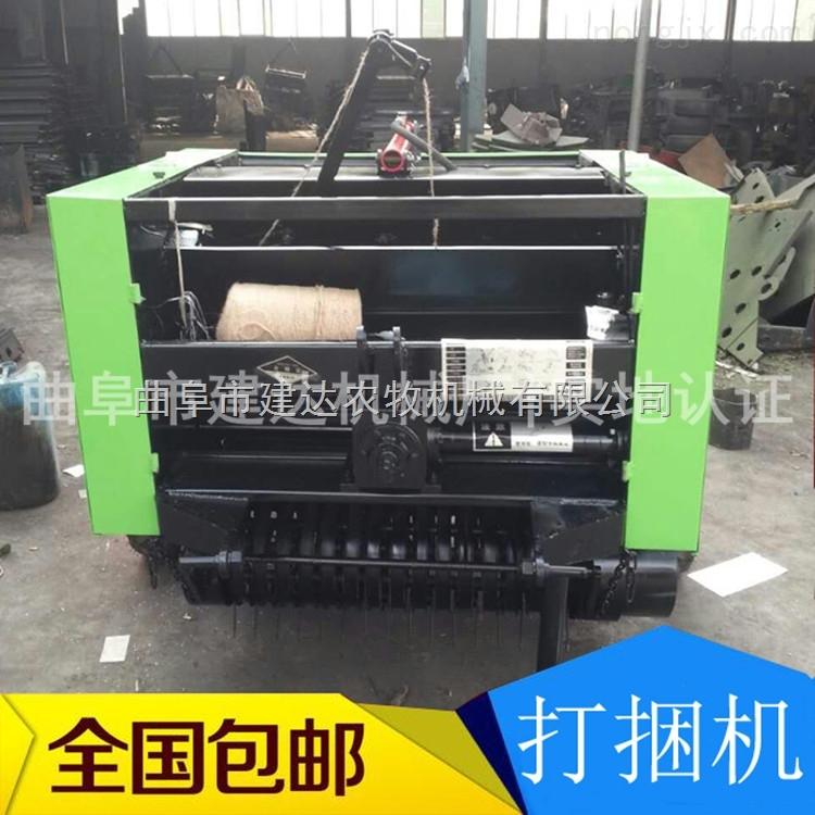 小型秸稈打捆機廠家 水稻打包機價格
