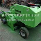 JD130捆玉米秸秆厂家直销 打捆机工作原理
