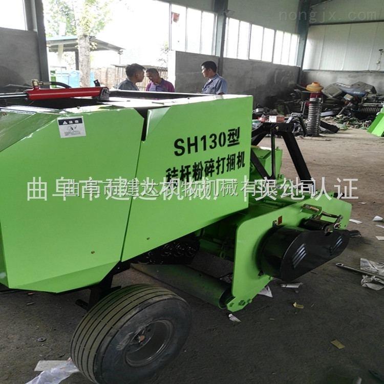牵引式秸秆粉碎打捆机工作原理 自走式玉米秸秆打捆机