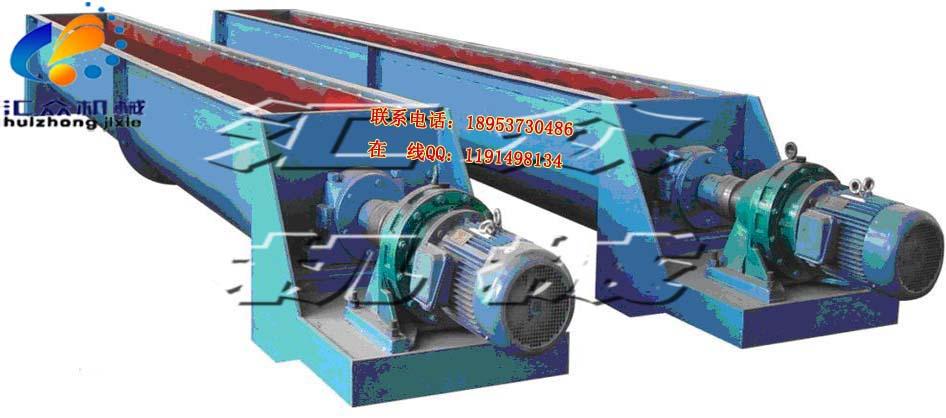 绞龙输送机结构,u型螺旋输送机设计