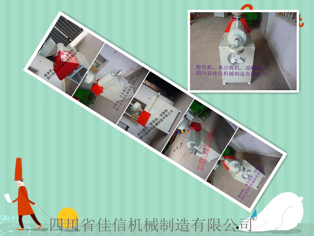 米豆腐机的生产制作工艺