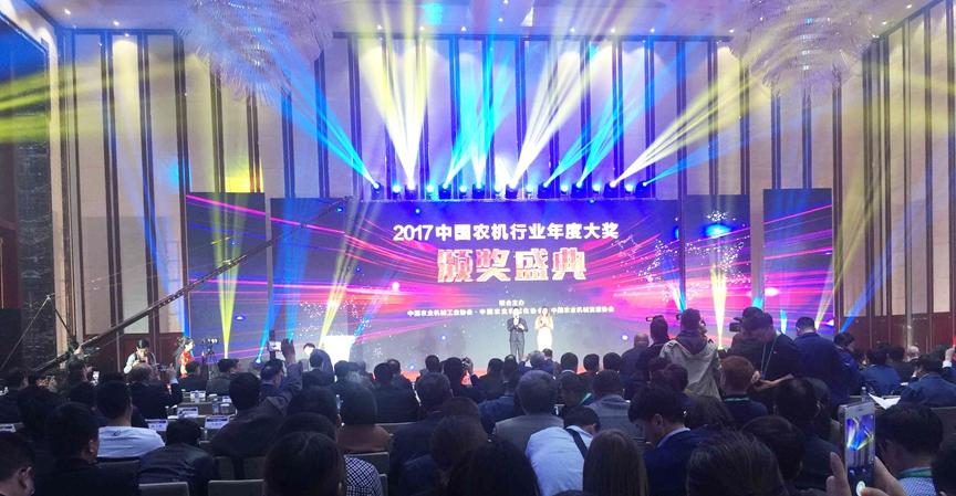 2017龙都国际娱乐农机行业年度大奖颁奖盛典精彩在线