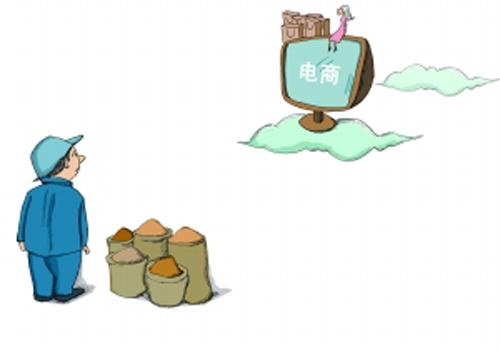 动漫 卡通 漫画 头像 500_350图片