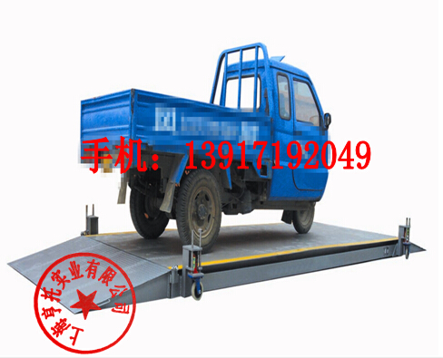 使用时注意: 移动式电子汽车衡需平整的水泥地面,一般混凝土地面厚度