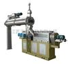 SPHS100b湿法膨化机