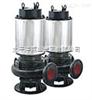 JPWQ200-300-25-37,JPWQ潜水排污泵,太平洋泵业集团