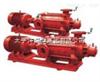 XBD13.0/20-100WTSWA型卧式多级消防泵