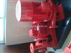 单级单吸卧式消防泵