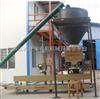 供应北京包装机械|北京大剂量包装机|粉粒包装机