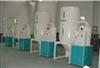 料斗式干燥机 塑料干燥机