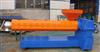 RHT-90(100、110、120)子母式塑料再生造粒机