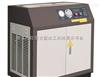 进口真空冷冻干燥机,茶叶真空冷冻干燥机,蔬菜真空冷冻干燥机,供应回转滚筒干燥机、闪蒸、带式干燥机,盘