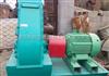 供应旭朗HK-,250,320广州茶叶/树脂粉碎机