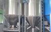 ,混凝土搅拌车机,混凝土搅拌设备机,混凝土搅拌楼机,供应混合机 批发混料仓立式搅拌机
