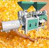 高效制糁机介绍 玉米制粉机 碴子机